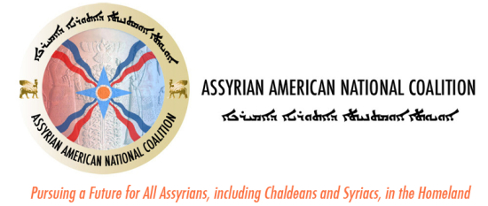 Assyrian American National Coalition